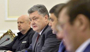 В Укроборонпроме запланирвоали реформирование - фото 1