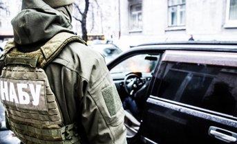 """Детективы НАБУ задержали обвиняемых в растартах в """"Укроборонпроме"""" - фото 1"""