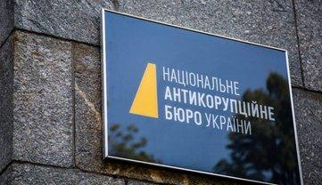 В НАБУ открыли очередное уголовное дело после расследований журналистов-антикоррупционеров - фото 1