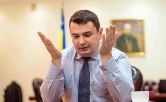 """С Сытника спросят за расследования коррупции в """"Укроборонпроме"""" - фото 1"""