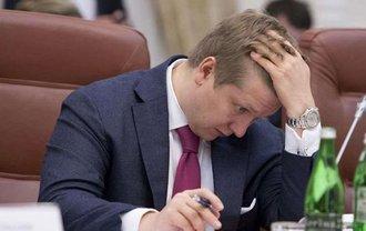 Срок работы Коболева на должности подходит к концу - фото 1