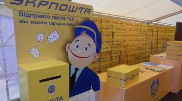 Сотрудница Укрпочты неплохо нажилась на деньги украинцев - фото 1
