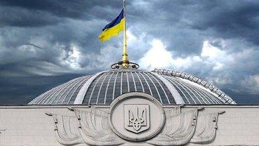 Суд требует сведения о составе украинской коалиции в ВР - фото 1