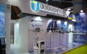 Коррупцию в Укроборонпроме будут искать международные эксперты - фото 1