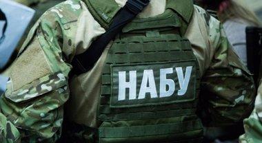 НАБУ провело около 20 обысков по делу коррупции в Укроборонпроме - фото 1