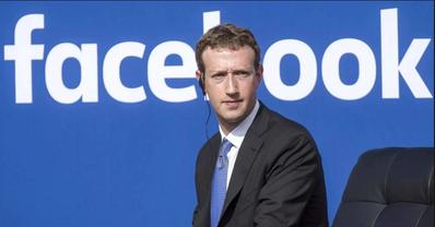 Facebook будет судиться с двумя украинцами - фото 1
