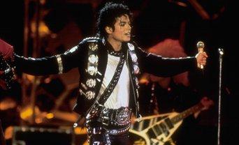 Скандал с королем поп-музыки набирает оборотов - фото 1