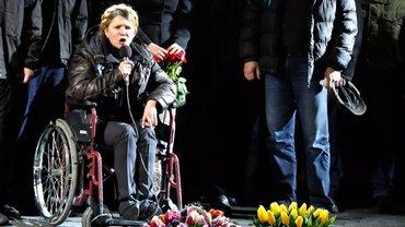 У Тимошенко наконец-то появится возможность получить давно заслуженный Оскар - фото 1