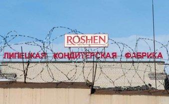 Арест фабрики Порошенко в России продлили до лета 2019 - фото 1