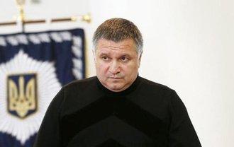 Аваков не признается, что владеет армией титушек, но обижается, когда их относят к русским - фото 1