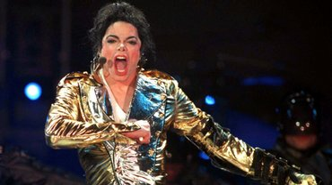 Аарон Картер заступился за Майкла Джексона - фото 1