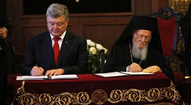 Какой договор подписали Порошенко и Варфоломей - фото 1