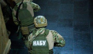 Сытник повторил опавдания Луценко по коррупции в Укроборонпроме - фото 1
