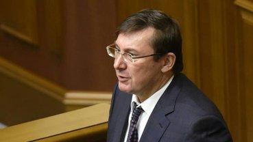 Луценко накинулся на журналистов - фото 1