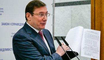 Луценко уверен, что ВР не рассмотрит снятие неприкосновенности со Скуратовского и Дзензерского - фото 1