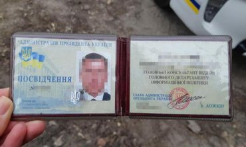 Александр Бухтатый умер от сердечного приступа - фото 1