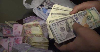 Мошенник получил от киевлянина валюты на 1,3 миллиона - фото 1