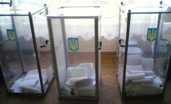 Русским шпионам не рады на выборах в Украине - фото 1