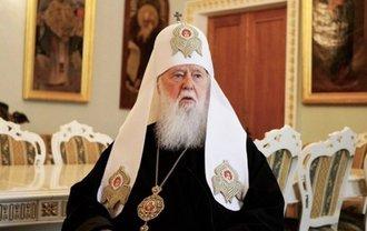 Филарет признал зависимость церкви от государства - фото 1
