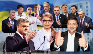 Социологи назвали победителя президентской гонки - фото 1