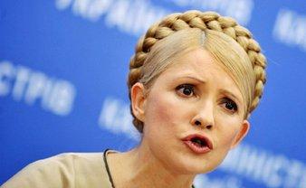Опубликован секретный список технических кандидатов Тимошенко  - фото 1