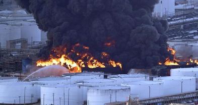 В Китае взорвался завод - фото 1