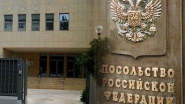 Русским послам в Афинах подбросили бомб - фото 1