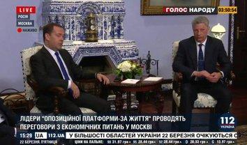 Бойко и Медведев в Москве. За 10 дней до выборов президента - фото 1