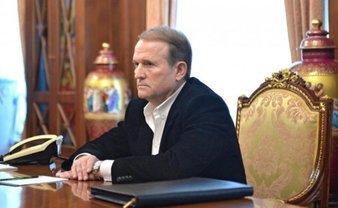В СБУ обещают сделать выводы по поводу поездки Медведчука и Бойко в Москву - фото 1