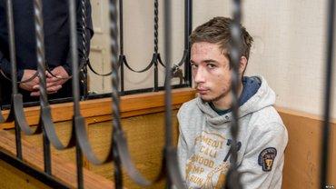 В российском СИЗО террористы заявляют, что украинец Павел Гриб не жалуется на здоровье - фото 1