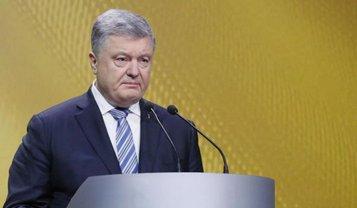 В США завели уголовные дела против окружения Порошенко - фото 1