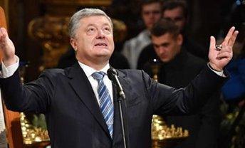 Евросоюз опроверг информацию об антикоррупционном расследовании против Порошенко - фото 1