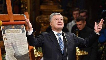 Суд отказался рассматривать иск против приносящего Томос Порошенко - фото 1