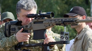 Порошенко «расстреляет» воровавших в «Укроборонпроме»: сделано заявление - фото 1
