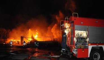 В прокуратуре назвали виновных в пожаре на АЗС в Кропивницком - фото 1