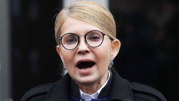 У Тимошенко нашли новые офшоры - фото 1