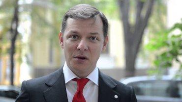 Ляшко проголосовал с нарушением украинского закона - фото 1