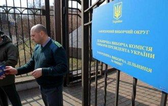 оссийские пропагандисты пытались пробраться на выборы президента Украины в Минске - фото 1