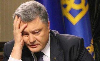 Порошенко прокомментировал поражение Тимошенко - фото 1