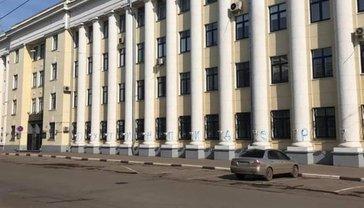 Путину оставили послание на колоннах здания МВД в Ярославле - фото 1