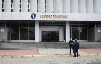 """Чинуш из """"Укроборонпрома"""" загонят на полиграф - фото 1"""