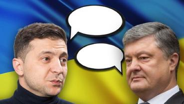 Вызов Зеленского на дебаты: лучшие комментарии сети - фото 1