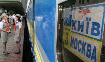 Украина запретит поезда в  Россию - фото 1