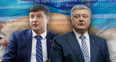 Порошенко vs Зеленский: новые МЕМЫ - фото 1