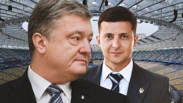 Дебаты на НСК отменяются: У Порошенко сделали заявление  - фото 1