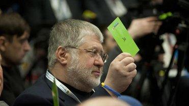 Коломойский добился рассматривания иска в суде - фото 1