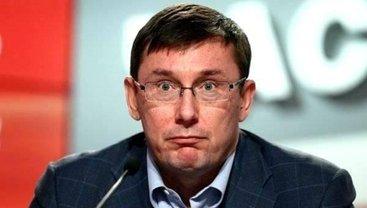 Луценко поработает на Зеленского: сделано заявление - фото 1