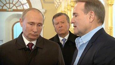 В конце марта Медведчук встречался с Путиным - фото 1