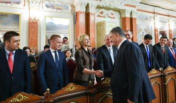 В Украине наконец-то начнет работу антикоррупционный суд - фото 1