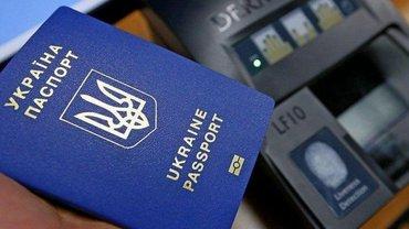 Украины не смогут получать биометрические паспорта 5 дней - фото 1